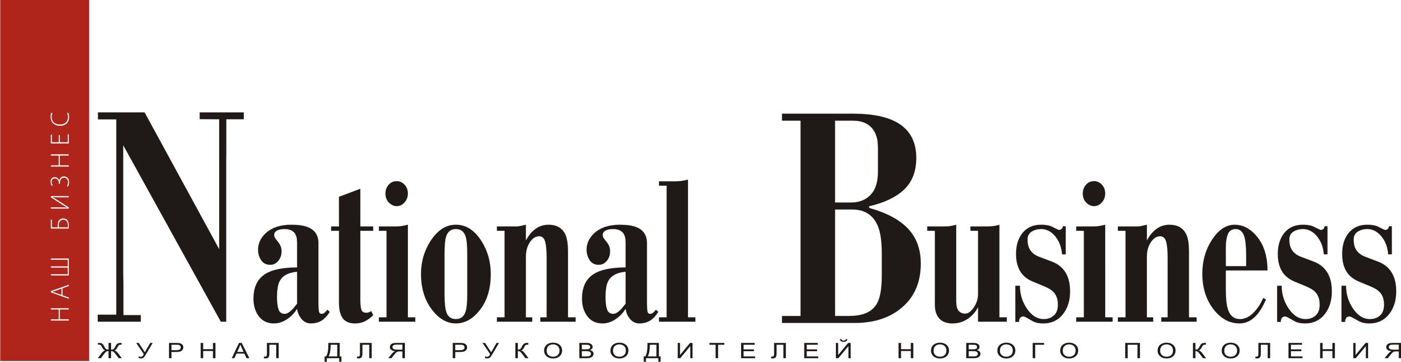 national business system National pension system (nps) is an easily accessible, low-cost, tax-efficient, flexible and portable retirement savings account under the nps, the individual contributes to his retirement account.